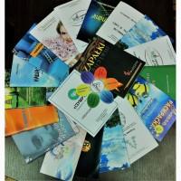 Печать полиграфии: визитки, каталоги, книги, флаеры, журналы, календари, плакаты, коробки
