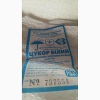 Цукор оптовий продаж 11, 60 грн/кг врожай 2017р ПАТ Салівонківський цукровий завод