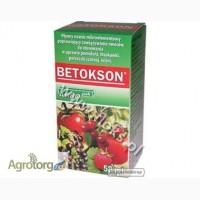 Опылитель Betokson 025 SL