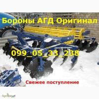 Бороны Агрореммаш Агд-2, 1(2, 5) Без реальных перекупов(самопалов) и НАЦЕНОК. Дисковые