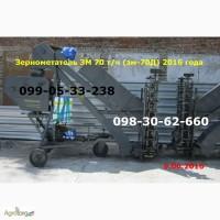Зернометатель ЗМ 70 т/ч (зм-70Д) 2016 года