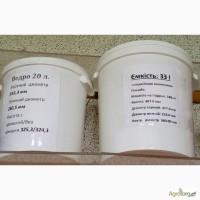 Ведро пполипропиленовое 20 и 30 литров с крышкой