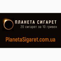 Табак заводской СРЕДНИЙ
