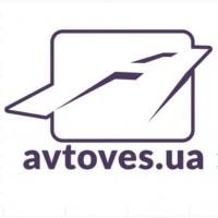 Автовес - весы и весовой учет