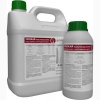 Полисульфид Натрия ENZIM Agro - Микроудобрение с фунгицидным действием