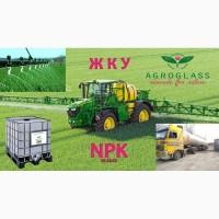 ЖКУ NPK 8:8:8 Agroglass - Нитроаммофоска жидкая в Запорожье со склада производителя