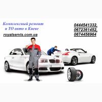 Ремонт авто правый берег. Автоэлектрик правый берег Киев