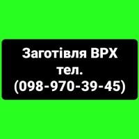 Заготівля ВРХ в Лановецькому та сусідніх районах)