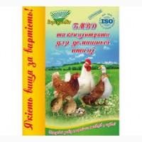 Агрозоосвит пк 21 комбікорм для годівлі домашньої птиці