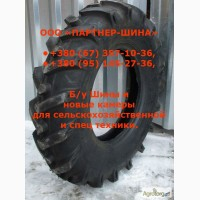 Шина 8.3/9.5-36 (230/260/85-36) для опрыскивателя, сеялки, трактора