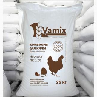 Комбикорм для Кур несучок «Vamix» ПК 1-25