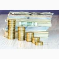 Видаємо грошові кошти на карту банку. Швидко і надійно