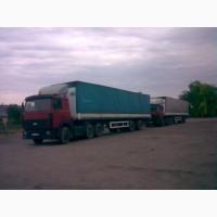 Полуприцеп МАЗ 93866