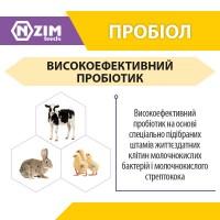 Пробіол ENZIM Feeds - Пробіотик для тварин ЕНЗИМ (Україна)