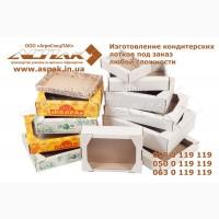 Упаковка для кондитерских изделий. Кондитерские лотки
