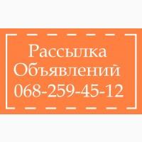 БЫСТРОЕ размещение ОБЪЯВЛЕНИЙ на досках     Nadoskah Online