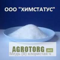 Медь (II) хлористая ч