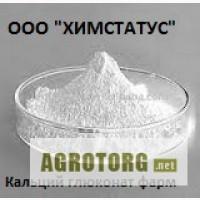 Кальций глюконат фарм