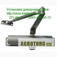 Регулировка доводчиков Киев, установка доводчиков киев, установка доводчиков на двери киев