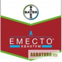 Новый протравитель Bayer Эместо Квантум, цена 2300грн/л. (Тара 1л.)