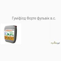 Гуміфілд Форте фульвік в.с