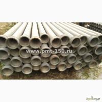 Труба для полива орошения пмтп-150 пмтб-200 пмт-100 сборно-разборный трубопровод в Украине