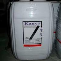 Продам гербіцид Капут (Раундап) 20л