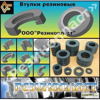 Резинотехнические изделия РТИ для Зерноуборочных комбайнов, зернометатель, РКС-6