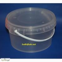 Ведро пластиковое пищевое 2, 3 л
