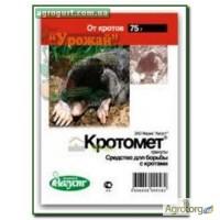 Репелент «Кротомет» 75 гр, код 2422
