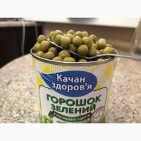 Горошек зелёный консервированный, по оптовым ценам от производителя