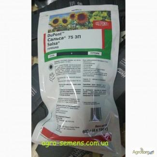 Гербицид САЛЬСА 600 грам --- цена 2400 грн