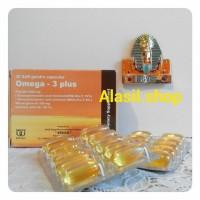 Омега-3 Плюс SEDICO витамины Египет