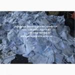 Закупаем макулатуру всех видов и марок в больших объемах - ДСТУ 3500:2009, ГОСТ 10700-97