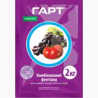 Фунгіцид для овочів, саду Гарт / Чемпіон