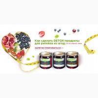 Переработка ягод. Ягодный DETOX - инновационные продукты для ритейла