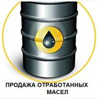 Отработанное моторное масло, индустриальное
