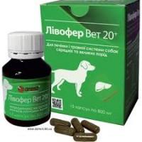 Ливофер Вет 20+ для печени и пищеварительной системы собак средних и крупных пород