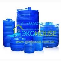 Емкости для воды пластиковые 1000, 1500, 2000, 5000 10000 цена