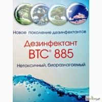 Продам «BTC 885» Эко-дезинфектант