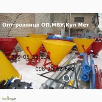 Свежее поступление ОП, МВУ, Кул Мет Навантажувач шнековий Kul-Met (PL)Только ОП 600, 800, 1000