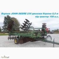 Дисковая борона Джон Дир 235, борона 5, 5 м