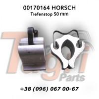 Обмежувач заглиблення 50 мм 00170164 HORSCH