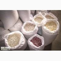 Продам фасоль белую и цветную разных сортов 2017