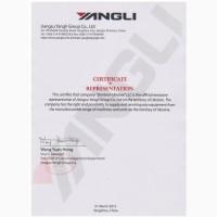 Координатно-пробивной пресс Yangli T30