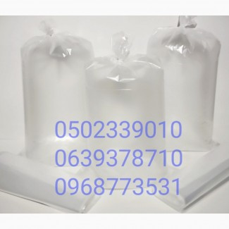 Мешки полиэтиленовые 45*80 см, для упаковки редиски