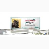 Празимек-С для кошек (4 таб.)Биовет Болгария 7грн/табл