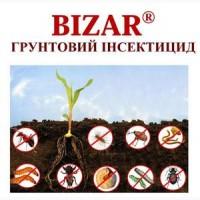 Инсектицид Бизар против почвенных вредителей.НОВИНКА