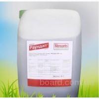 Продаются гербициды на кукурузу, подсолнечник и зерновые