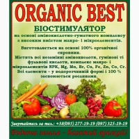 Органічне добриво (біостимулятор)